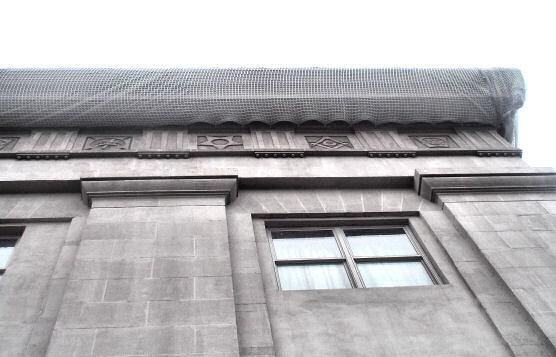 Protective Debris Netting Over Cornices and Parapets, Prince Hall Masonic Lodge, Washington, D.C.